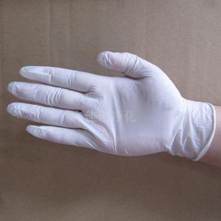 Găng tay Nitrile dùng một lần