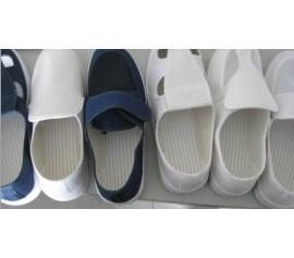 Giày vải đi trong phóng sạch chống tĩnh điện